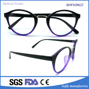 Lightweight Clear Lens Eyeglasses for Women with Plain Mirror Glasses pictures & photos