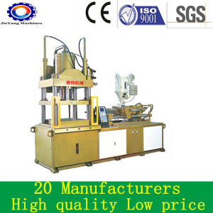 Shoe Sole Moulding Machine Injection Molding Machinery pictures & photos
