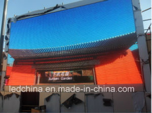 Outdoor P8mm Video Display LED Wall pictures & photos