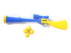 Children Safety Gun with EVA Soft Bullet Gun (10241587) pictures & photos