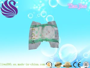 Hot Sale OEM Colored Baby Diapers Factory pictures & photos