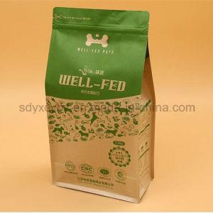 Paper Laminated Pet Food Plastic Bag with Aluminum Foil pictures & photos