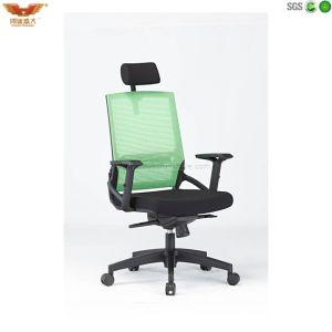 Multi-Function Ergonomic Super Folding Task Chair pictures & photos