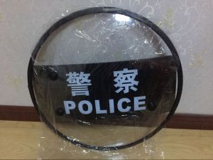 Round Shield with Rubber Frame for Personal Protection