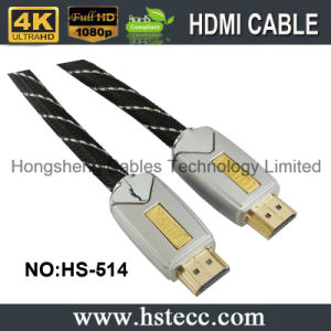 High Quality Gold Metal 19pin M\M HDMI Cable with Ethernet