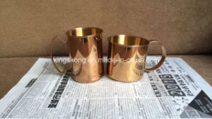 Stainless Steel Copper Plating Cup, Gold Color Copper Cup pictures & photos