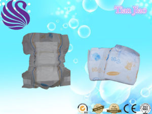 2017 Super Absorption Dry Surface Disposable Baby Diaper in China pictures & photos