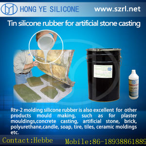 Artificial Decoration Stone Mold Making Liquid Silicone pictures & photos