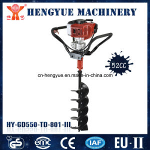 Portable Ground Hole Drilling Machines with CE Approval pictures & photos