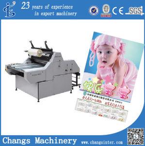 Sfml Commercial Cheap Large Format Heat Paper Laminators Equipment Prices pictures & photos