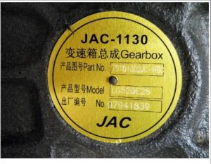 High Quality Auto Parts JAC Gearbox pictures & photos