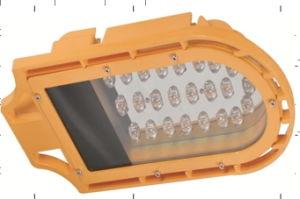 LED Housing for Die- Casting Streetlight CB-Ld037 (20W)
