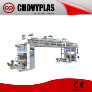 Dry-Type Laminated Machine (CWGFH-A) pictures & photos