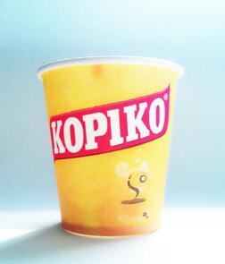 7oz Hot Disposable Drink Paper Cup pictures & photos