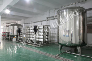 Reverse Osmosis Water Purification Machine pictures & photos