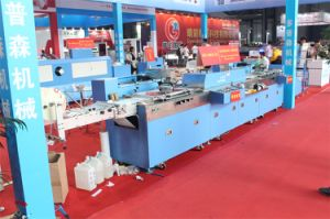 Eco Type 2 Colors Label Ribbon Screen Printing Machine (SPE-3001S-2C) pictures & photos