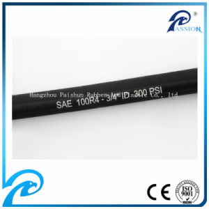 Steel Wire Rubber Hydraulic Suction Hose (SAE 100R4) pictures & photos