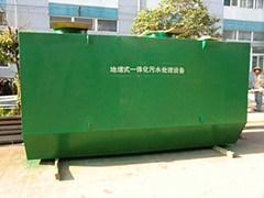 Integrated Domestic Sewage Treament Plant (STP-----001)