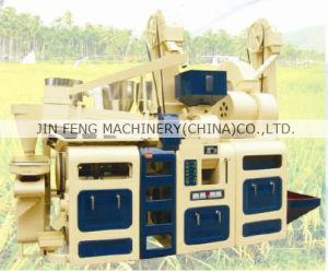 Ctnm-18b Whole Set Combined Rice Mill