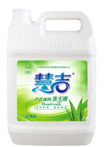 Transparent Basic Cleaning Antiseptic Feature Liquid Hand Soap pictures & photos