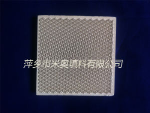 Heat Storage Ceramic Plate (131X131)