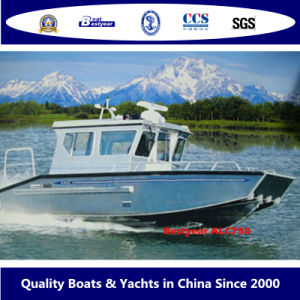 Water Jets Aluminum Boat Lct Landing Craft Tank/Barge pictures & photos