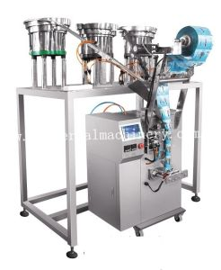 Three Vibrating Disk Counting Packing Machine (DXD-350L-3) pictures & photos