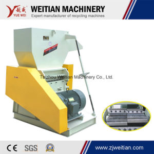 Waste Material Plastic Rubber Pet Bottle PP PE Film Woven Bags Waste Cloth Crusher Machine pictures & photos