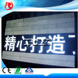 P10 White Color LED Module with Bis Certificate for Outdoor Use pictures & photos