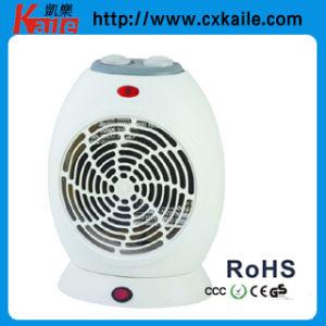 Fan Heater (FH-2013r)