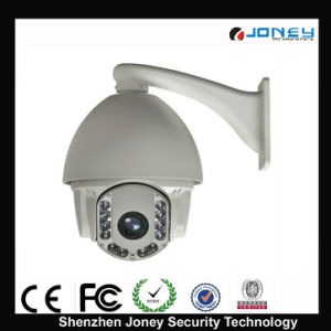 6 Inch 30X Zoom IR High Speed Dome Camera pictures & photos
