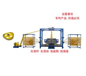 Circular Weaving Machine for PP Woven Fabric (YF-BT/BC-750/4) pictures & photos