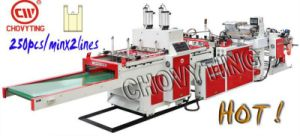 Disposable Food Bag Making Machine 500PCS/min (CW-400V2) pictures & photos