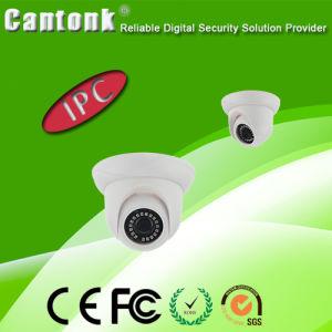 Ipc 1MP/2MP/3MP 1080P Plastic IP Dome Camera (KIP-PM20) pictures & photos