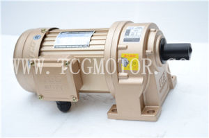 1HP Single Phase Gearmotor 110V 220V Low Speed High Torque