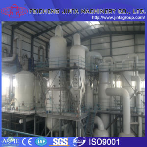 Multiple Effect Falling Film Evaporator Evaporation Plant (CE, SGS, ISO Approved) pictures & photos
