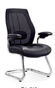 Computer Mesh Office Executive Chair