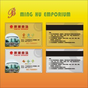 2750 Hi-Co Magnetic Strip Card with Discount Now pictures & photos