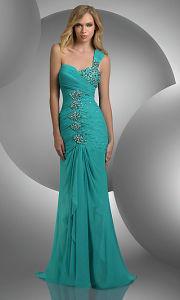 Charming Sweetheart A-Line Ball Gown Short Evening Dress (BJ-59411-BJV)