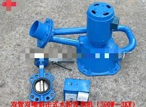 (300W_3KW) Dual Pipe Dual Nozzle Incline Jet Water Turbine Generator pictures & photos