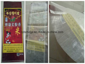 China Made Colorful Printed Plastic PP Woven Bag for Rice pictures & photos