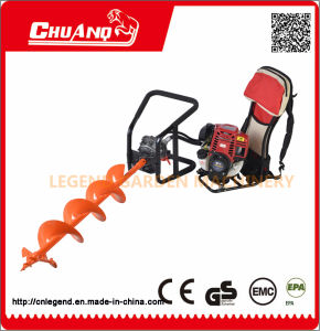 Planting Drill Machine Garden Digging Machine for Sale pictures & photos