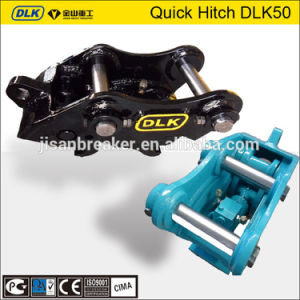 Excavator Quick Hitch Suits for LG877 Made in China pictures & photos