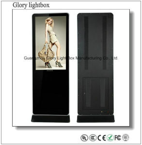 """Floor Standing 42"""" 46"""" 55"""" 65"""" Inch Full HD Advertising Player Kiosk pictures & photos"""