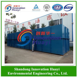 Underground Sewage Treatment Device for Reuse Wastewater pictures & photos