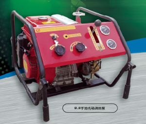 Portable Fire Pump (BJ-9)