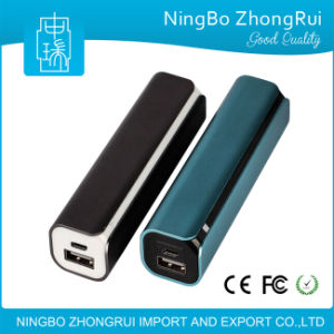 Lipstick Portable High Quality Cheap Price 2600 mAh Power Bank pictures & photos