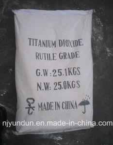 Rutile Titanium Dioxide /Anatase Titanium Dioxide