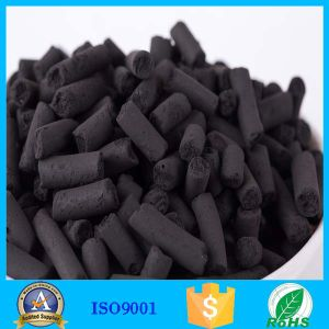 KOH Impregnated Coal Activated Carbon for Removal H2s