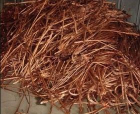 High Purity Mill Berry Copper Scrap